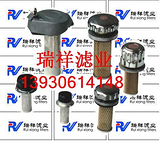 EF8-120空气滤清器、EF8-120黎明空气滤清器