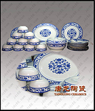 陶瓷餐具厂 景德镇陶瓷餐具厂家