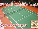 铜仁印江县塑胶网球场厂家