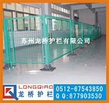 常熟移动仓库隔离网 常熟移动厂区区域隔离网 龙桥护栏专业订制