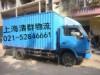 上海到义乌佛堂义亭苏溪物流公司自备9米6货车专业整车运输天天发车
