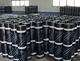 供应 济宁地区 优质鲁圣牌国标负10度sbs防水卷材 聚酯胎