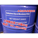 二乙二醇丁醚全国最低价 水性涂料成膜助剂DB