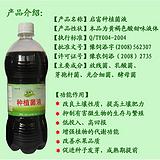 黄豆芽绿豆芽香椿芽等无公害芽菜类种植专用EM菌液