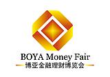 2015上海金融理财博览会暨研讨会 /上海金融展/理财展/外汇