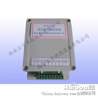 紫外线火焰探测器 紫外线火焰检测器 紫外线火焰传感器