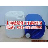 有机化工原料发泡剂 上海供应商最新报价