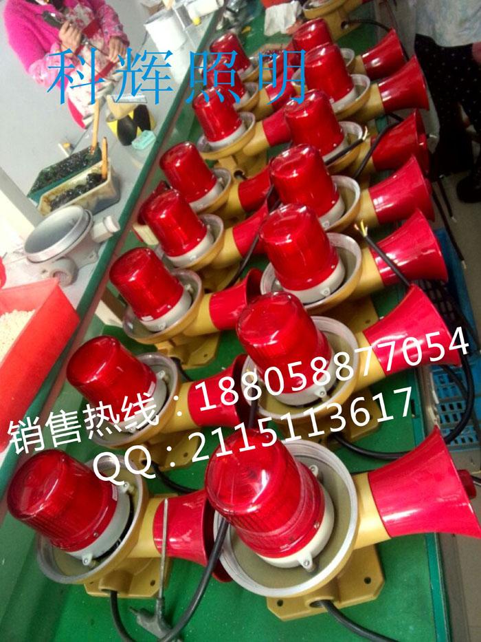 防爆声光报警器产品型号:BBJ防爆标志:ExdIIBT6防护等级:IP54详细说明:BBJ系列防爆声光报警器(B)一、适用范围1.适用于1区、2区危险场所2.适用A、B类,温度组别为T1T4的防爆型气体环境二、技术参数1.执行标准:GB3836.1-2000、GB3836.2-2000、IEC600792.防爆标志:ExeBT43.