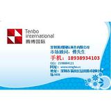 深圳互联网金融P2P公司怎么注册申请办理