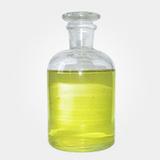 邻甲氧基苯甲醛价格|厂家现货供应