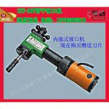 内涨式电动坡口机图片 13792305510