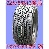 225/55B12轮胎