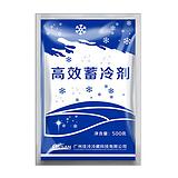 【批发】生物冰袋 广州高效蓄冷剂 降温袋 水果保鲜冰袋 蓄冷冰袋