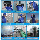 福建空调免拆清洗服务市场如何?格科专业家电清洗品牌 家电清洗技术