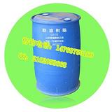 山东丙烯酸树脂专业生产厂家