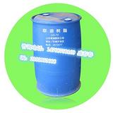 山东联迪长期生产销售醇酸树脂涂料