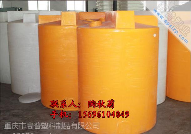 水处理专用1000升加药箱/重庆水处理pe塑料桶厂家