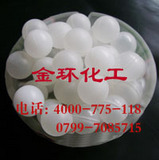 聚丙烯空心塑料球