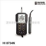 HI8734N 便携式TDS测定仪