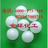 电镀气液液面覆盖浮球
