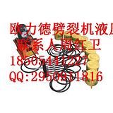 湖南郴州益阳液压劈裂机 岩石分裂机总代理商价格厂家,