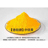 厂家现货供应中铬黄、34号黄图