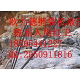 湖南省液压劈裂机岩石分裂机总代理商价格厂家,九正建材