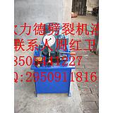 湖南省常宁总代理 岩石劈裂机  岩石分裂机劈石器价格