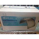 周林频谱仪WS-601豪华家用型