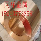 C5111 R-O磷青铜
