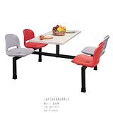 上海艺佳厂家供应不锈钢食堂餐桌椅连体锈钢快餐桌椅 不锈钢学生