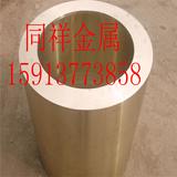 东莞市长安同祥金属材料行产品相册