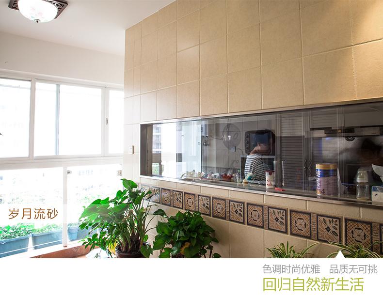 地面砖价格_深圳家庭装修瓷砖价格批发价格_佛山市