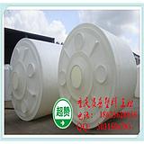 樟树30吨尿素储罐生产厂家