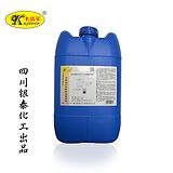 卡洁尔yt562导热油炉在线除垢除焦除积碳清洗剂管路清洗剂