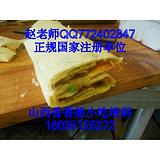 山西小吃培训 杂粮煎饼培训 杂粮煎饼的做法