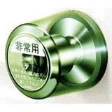 日本原装进口美和MIWA品牌门锁 非常用塑料盖 紧急罩 锁罩