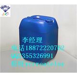 油酸乙酯供应 生产厂家价格优势报价18872220762