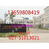 头孢噻肟钠原药CAS:64485-93-4,国庆大促销