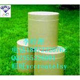 香豆素供应 生产厂家价格优势报价18872220762