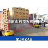 洗轮机全力整治扬尘净化大气环境质量