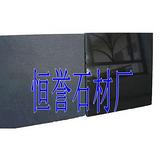 中国黑石材工程板