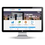 智想新创 P2P网贷系统定制开发商 专为定制服务