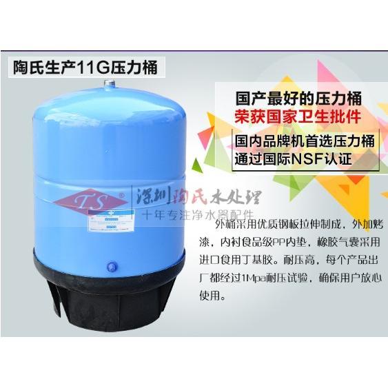 反渗透设备价格_供应广东质量最好的压力桶