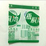 PET饮料瓶标签膜生产厂家