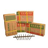 焊丝.焊条/焊剂首选厂家.山东鲁生焊接新材料科技有限公司