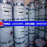 工程漆底价:立邦QC-635丙烯酸外墙面涂/15L