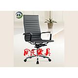供应办公家具ZS01时尚办公椅定做价格