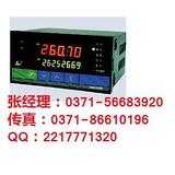 SWP-LK802/902 流量积算仪,昌晖选型定做