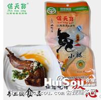 三清山小袋包装即食美食信天翁 兔小腿 五香口味